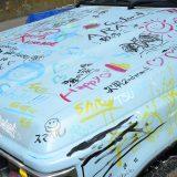 【画像】湘南に突如現れたコミュニティスペース「リノカパーク」に潜入!