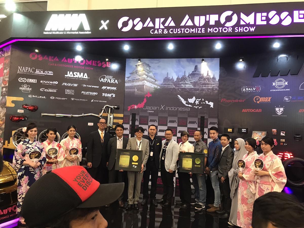 インドネシア国際オートショー GIIAS オートメッセ