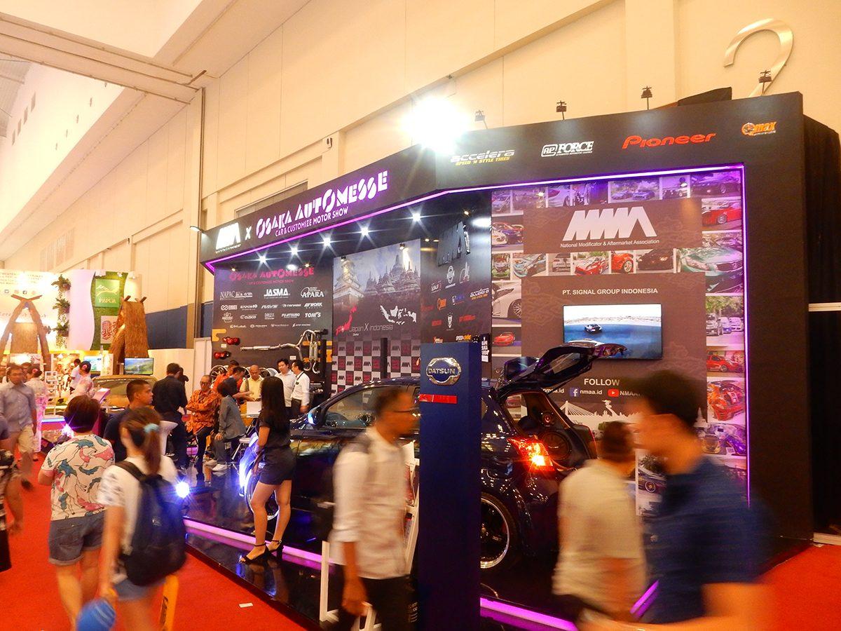 「大阪オートメッセ」が第25回インドネシア国際オートショーに初出展