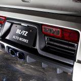 【画像】BLITZが手がけるストリート仕様の「カッコマン・アルト」【アルトワークス・デモカー第四弾】