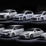 「TOYOTA」スポーツカーシリーズ『GR』を投入、ラインアップも充実に!