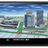 【画像】2DINスペースに入る9Vモニター新型ナビ『ストラーダF1X』発売