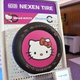 【画像】「NEXENタイヤ」と「ハローキティ」がコラボ!世界初のキャラクタータイヤを発表