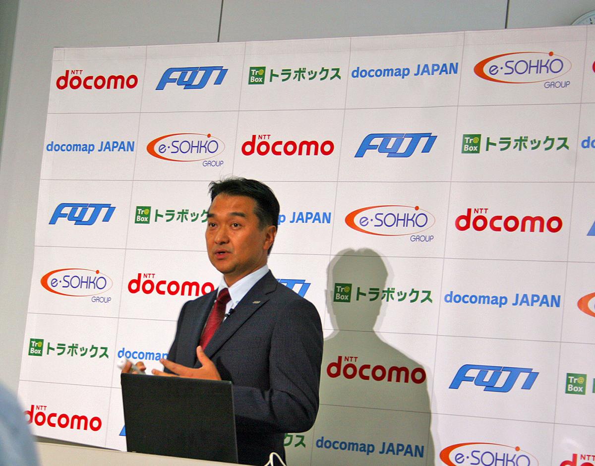トラック 空車 ドコマップジャパン 富士運輸 トラボックス イーソーコ NTTドコモ