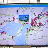 【画像】「空車回送の削減」へ、新たなトラック輸送のビジネスが始まる