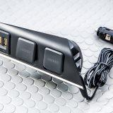 【画像】スマホ&タブレット充電に使う「USBポート」をスマートに設置する方法