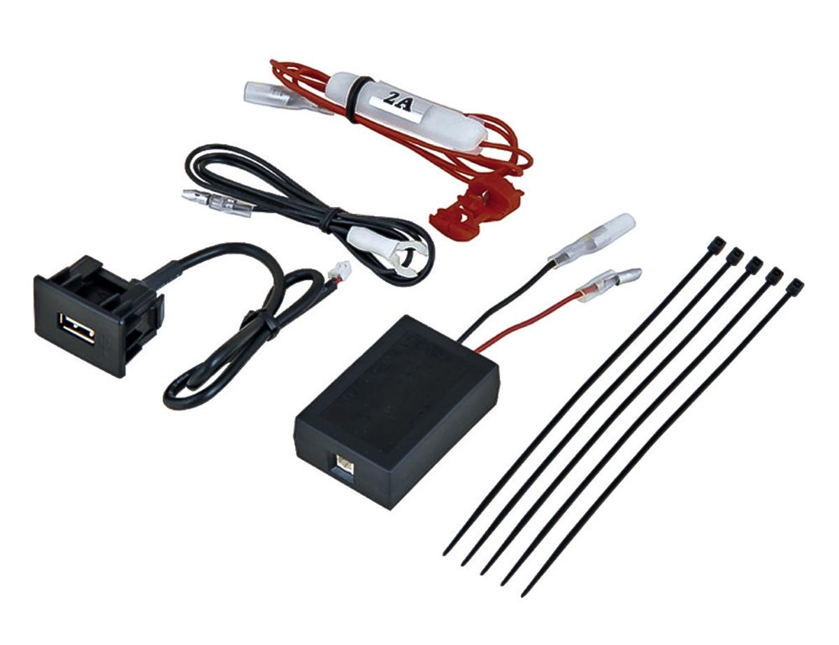 USBポート USB電源 充電器 車