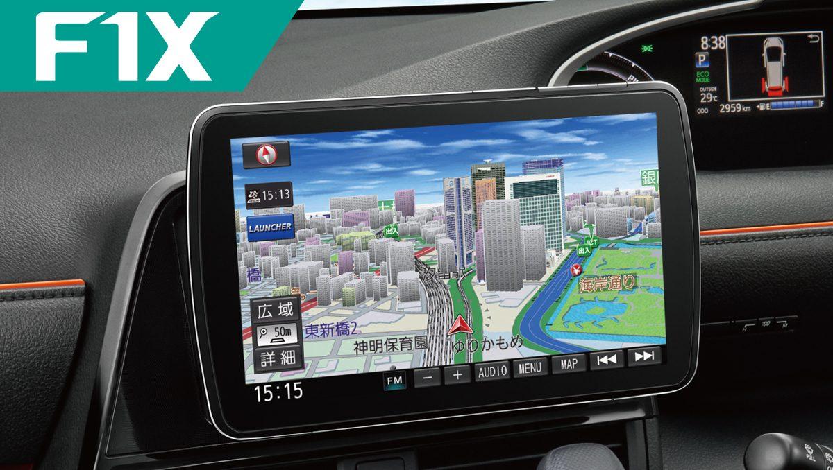 2DINスペースに入る9Vモニター新型ナビ『ストラーダF1X』発売