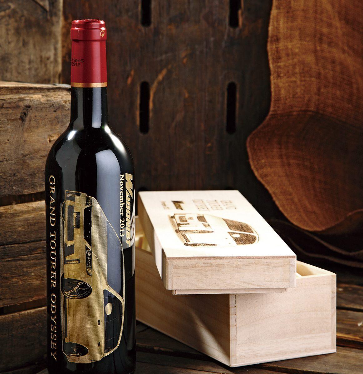 予算1万円でクルマ好きへ贈る格好のプレゼント【愛車ワイン】