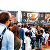 【画像】お子さま限定「スタンプラリー」&「ジャンケン大会」を開催【スーパーカーニバル2017・見どころ情報6】