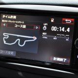 【画像】【東京モーターショー】ヴィッツGRMNに装備された『GR NAVI』とは!?