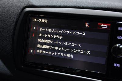 GR NAVI GRMN 東京モーターショー ヴィッツ