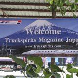 【画像】タイ王国にもあったぜデコトラ!『トラック魂』トラッカー交流ツアーリポート