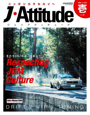 J-Attitude ジェイ・アティチュード