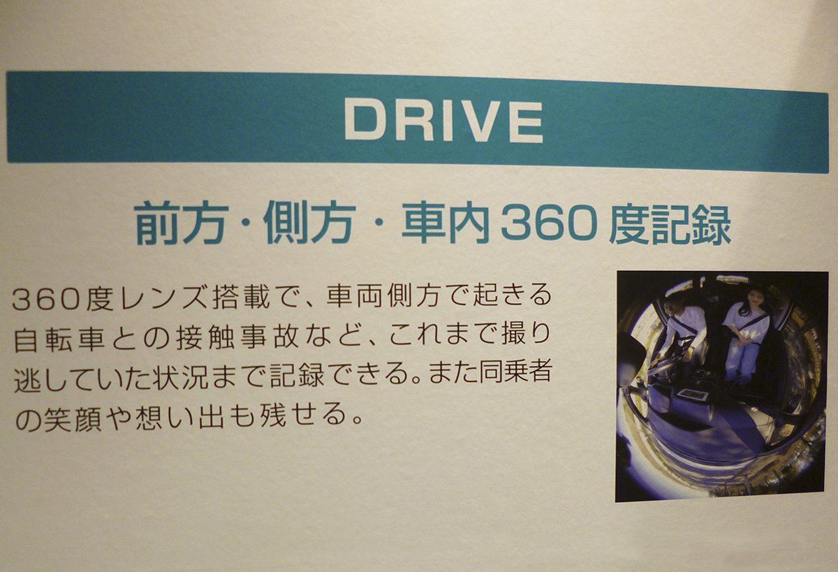 ダクション360、360度カメラ、魚眼レンス、カーメイト、ドライブレコーダー、アクションカメラ、取り外し、屋外でも使える