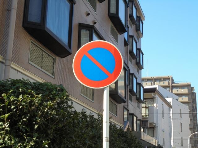 公共物 値段 信号 ガードレール 標識
