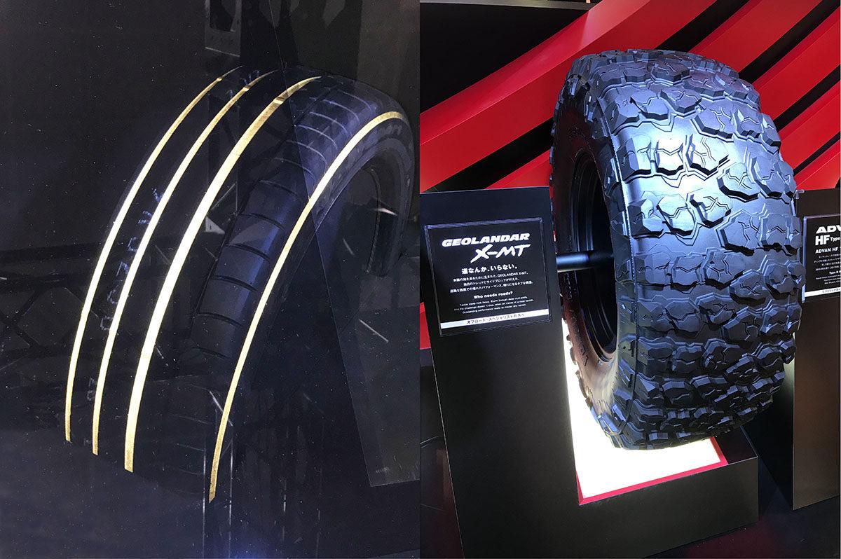 横浜ゴム、ジオランダーX-MT、光るタイヤ