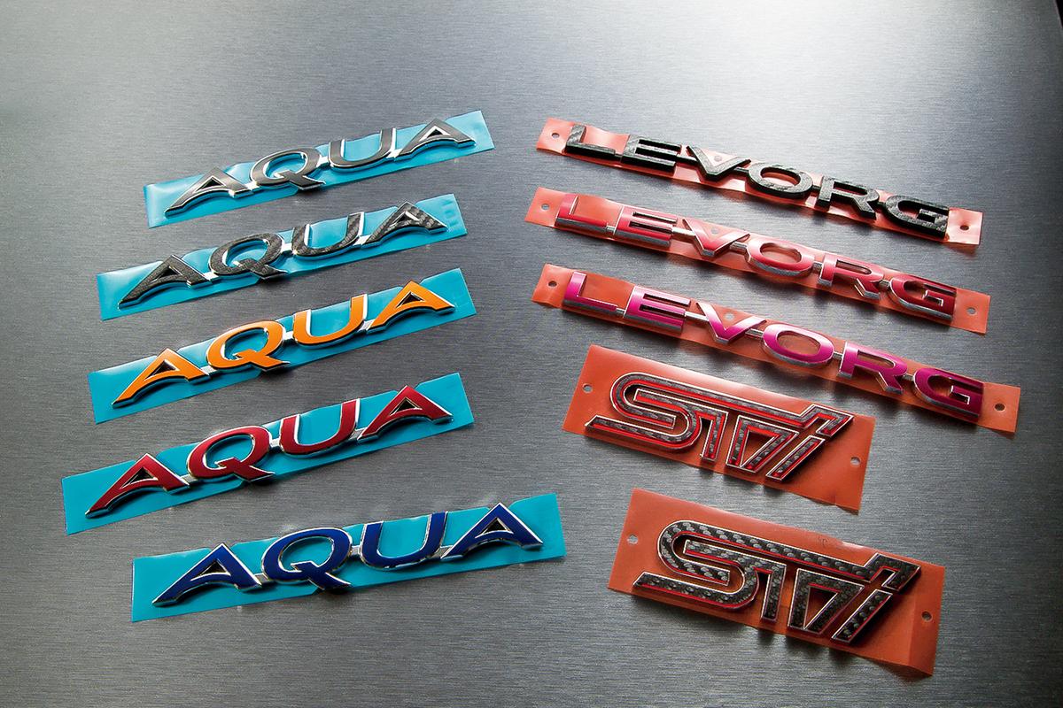 Aqua 26