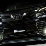トヨタ車の純正LEDフォグランプを明るくするという優れモノ登場!