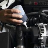 【画像】「クスコ」が出力アップを数値で実証、水平対向に最適なエンジンオイル添加剤を発売へ!