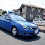 子供たちの安全を守る、青のヒーロー「防犯パトロールカー」【働くクルマ】