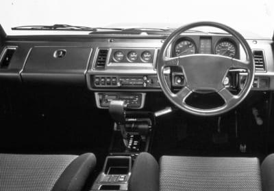 ビッグホーン いすゞ OEM スバル 絶版車