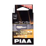 【画像】「PIAA」から実用的に使える4つのLEDバルブが登場