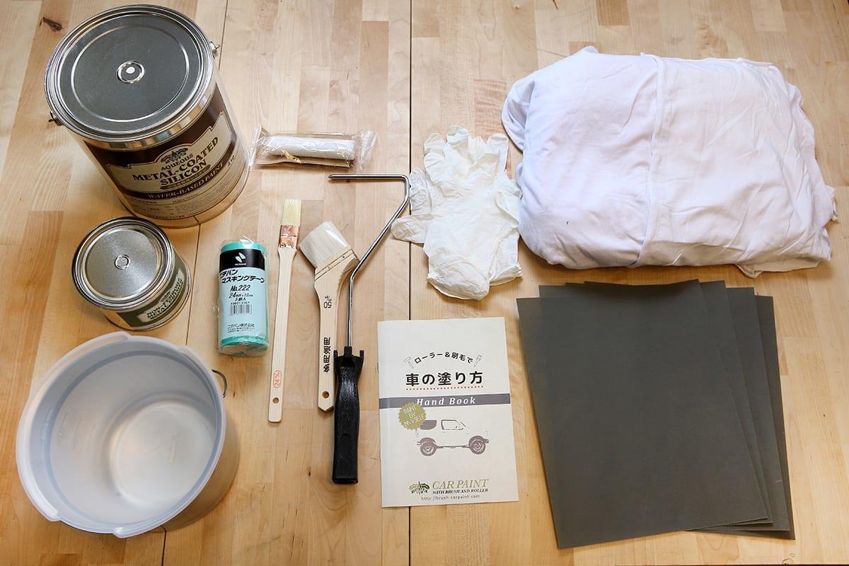 タカラ塗料 調色屋 オールペン 全塗装 DIY