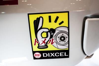 ディクセル、DIXCEL、ブレーキ、ローター、パッド、旧車用ブレーキ、セリカリフトバック