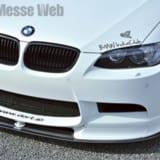 BMWファミリエ、BMWカスタム、BMWの祭典、富士スピードウェイ