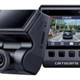 【画像】【2018年に買うべきドライブレコーダー9選】バックカメラのダブル活用で後方もバッチリ録れる「carrozzeria」
