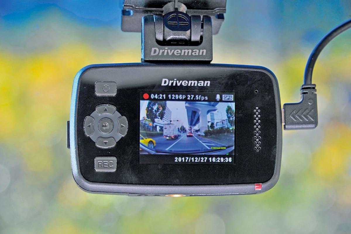 【2018年に買うべきドライブレコーダー9選】実績豊富なオプション&カスタム設定も魅力「Driveman」
