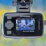 【画像】【2018年に買うべきドライブレコーダー9選】実績豊富なオプション&カスタム設定も魅力「Driveman」