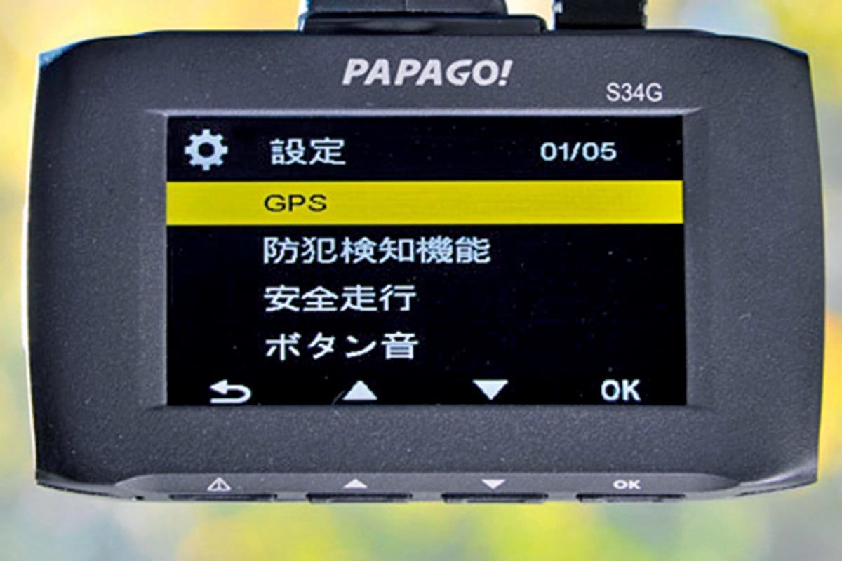 papago gosafe34g ドライブレコーダー ドラレコ おすすめ 2018