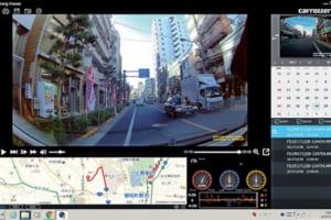 【2018年に買うべきドライブレコーダー9選】バックカメラのダブル活用で後方もバッチリ録れる「carrozzeria」