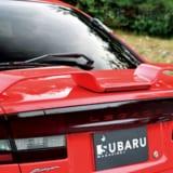 【画像】「SUBARU」の歴史を支えた『レガシィ』をクローズアップ&特別仕様『ブリッツェン』