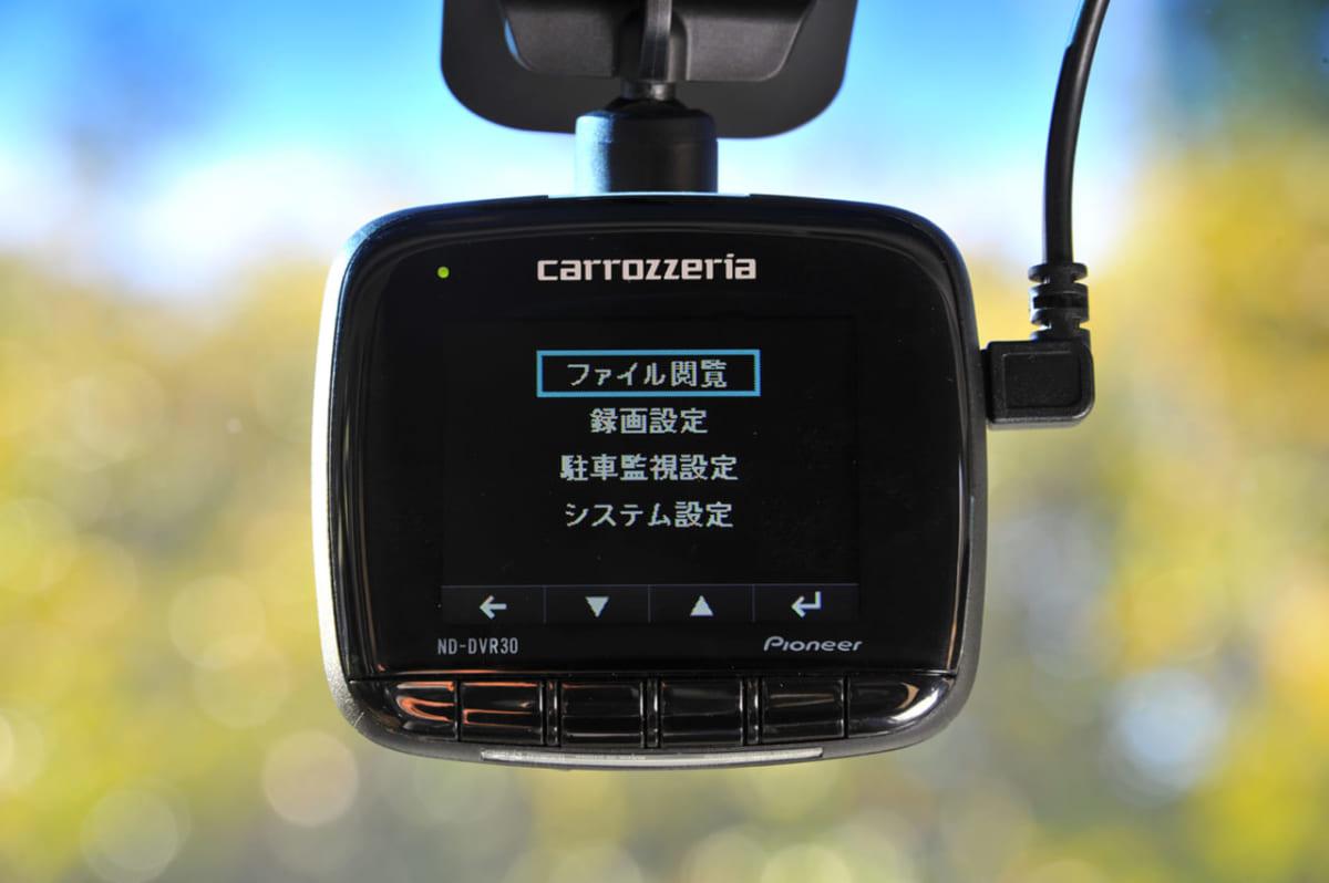 カロッツェリア ND-DVR30 ドライブレコーダー ドラレコ おすすめ 2018