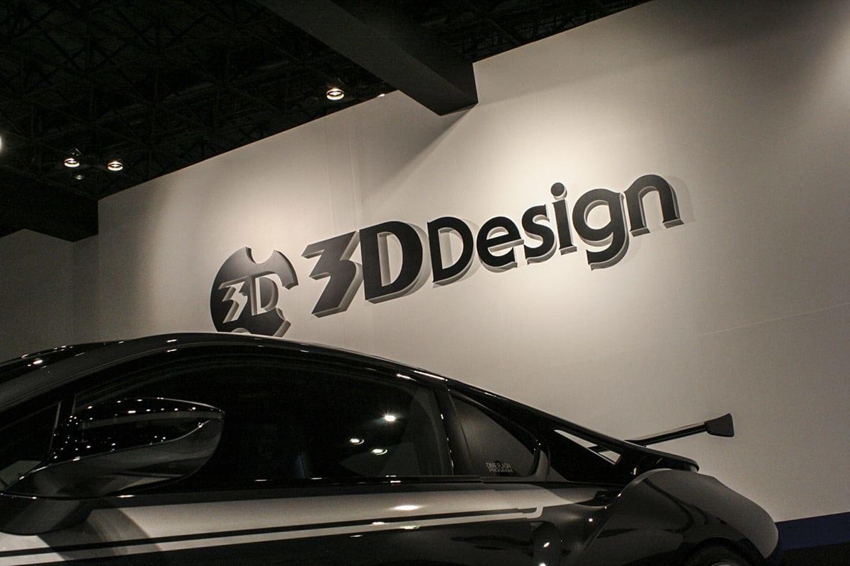 3D Design、BMW、カーボンリップスポイラー、3Dデザイン、タイプ3フォージド、アニバーサリー01