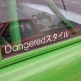 【画像】「ニホンシャ、ダイスキデス♪♪」 異国の地、沖縄で高まる熱狂的な「日本車愛」