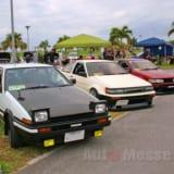 「ニホンシャ、ダイスキデス♪♪」 異国の地、沖縄で高まる熱狂的な「日本車愛」