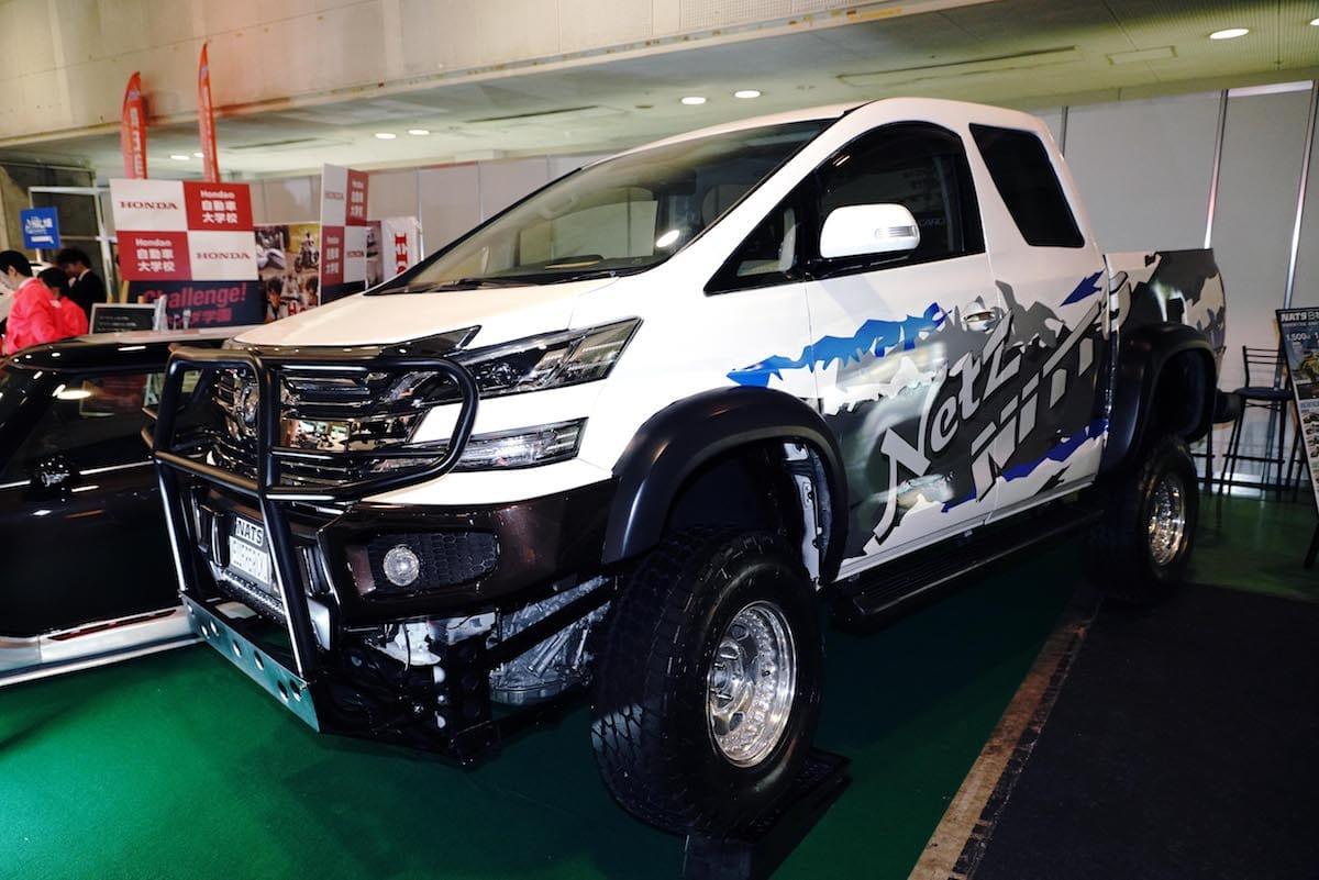 NATS 日本自動車大学校 大阪オートメッセ 2018 ヴェルファイア