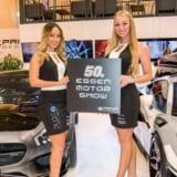 【画像】ヨーロッパ最大のカスタムカーの祭典「エッセンモーターショー」徹底レポート