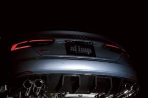 アウディのハイパフォーマンスモデル「S&RS」に捧ぐ高性能エキゾーストシステム
