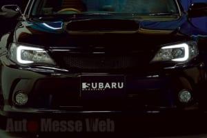 最新のSUBARUテイストをインプレッサ&BRZへ 、「コの字」発光を採用するヘッドライト【ダズフェローズ】