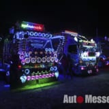 タイ、アートトラック、トラックスピリッツ、アートトラック