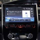 【画像】「サイバーナビ」卓越したサウンド調整機能で車内をリスニングルームに【大阪オートメッセ2018】