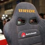 【画像】日本製のデニム生地をバケットシートに投入した「ベティ・スミス」発売へ