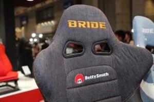 日本製のデニム生地をバケットシートに投入した「ベティ・スミス」発売へ