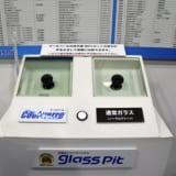 【画像】飛び石でガラスにヒビ!それは車内快適化のチャンスです【大阪オートメッセ2018】