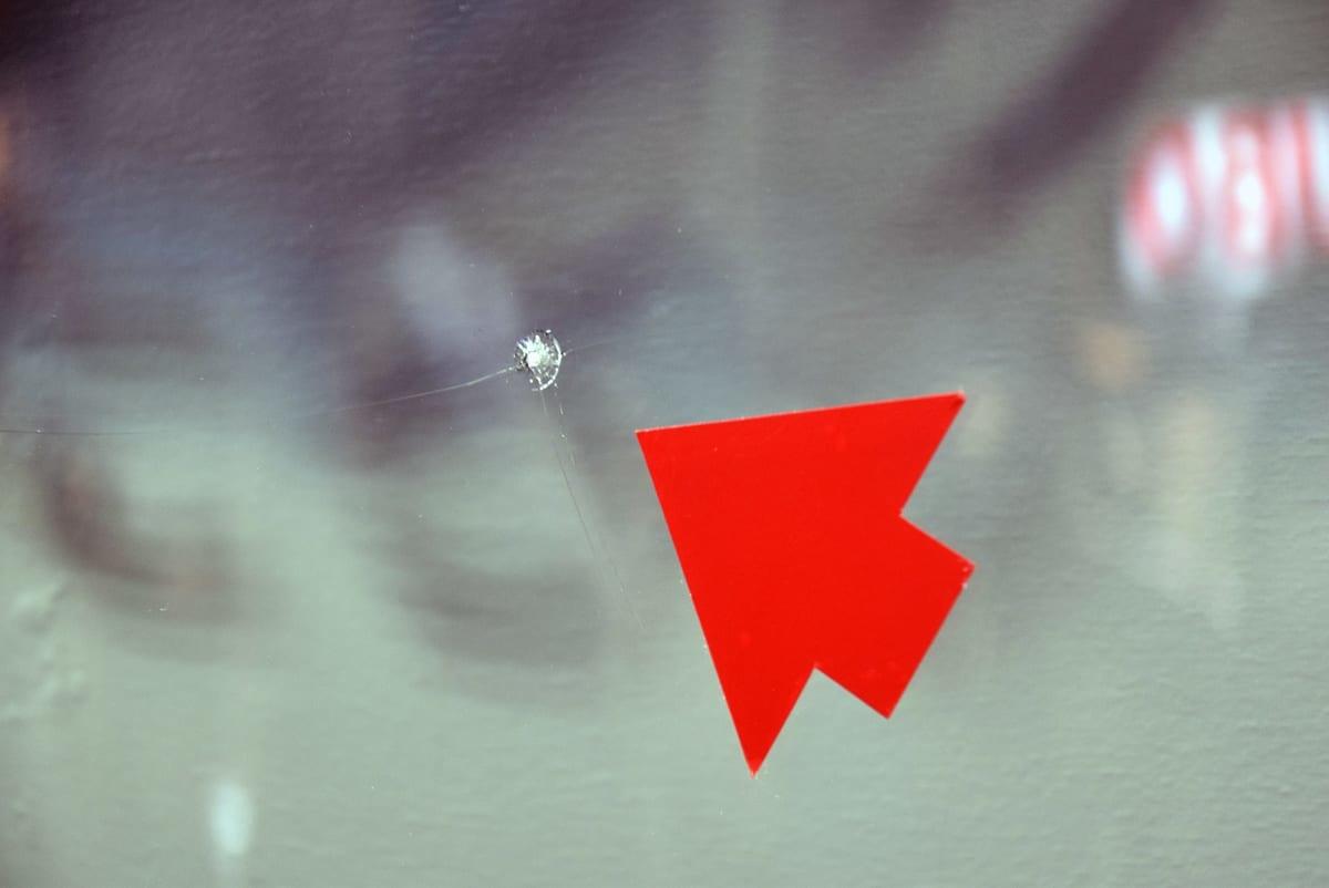 飛び石でガラスにヒビ!それは車内快適化のチャンスです【大阪オートメッセ2018】